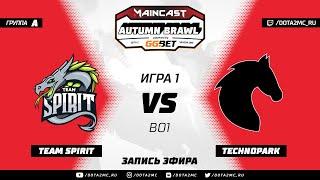 Team Spirit vs TPB (карта 1), MC Autumn Brawl, Групповой этап