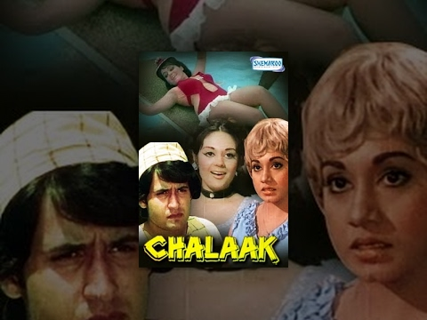 monica - Watch the 1973 movie Chalaak starring Radha Saluja in role of a rich woman Monica, who is living away from her family in London. When her brother Kishan dies, she sells off her ancestral property...