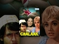 Chalaak Hindi Movie