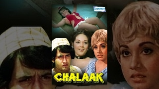 Chalak (1973) Hindi Full Length Movie | Radha Saluja, Kiran Kumar