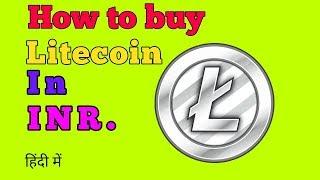 How to  BUY LITECOIN Through Indian Rupees || Litecoin Indian Rupees से कैसे खरीदें?