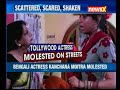 Bengali Actress Kanchana Moitra molested on her way back to her South Calcutta home - Video
