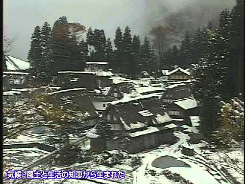 World Heritage Gokayama