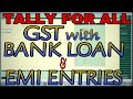 GST WITH BANK LOAN AND EMI ENTRIES IN TALLY.ERP9 | BANK LOAN REPAYMENT AND INSTALLMENT