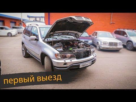 BMW X5 с мотором от Приоры!