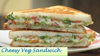 Cheesy Veg sandwich Recipe | Cheese Sandwich