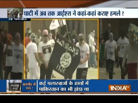 Islamic State claims responsibility for June 16 attack on CRPF battalion