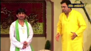 do not forget to subscribe our youtube Punjabi Stage Dramas Channel HD punjabi Stage Dramas clips .Funny pakistani Punjabi Stage Dramas.HD pk Punjabi stage d...