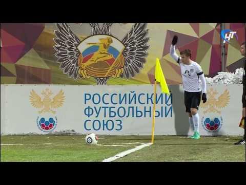 «Тосно» обыграло «Динамо» в 1/8 финала Кубка России в Великом Новгороде