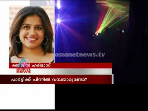 Ranjini Haridas response on Drug-Fueled Night Parties in Kochi 29 July 2014 08 PM