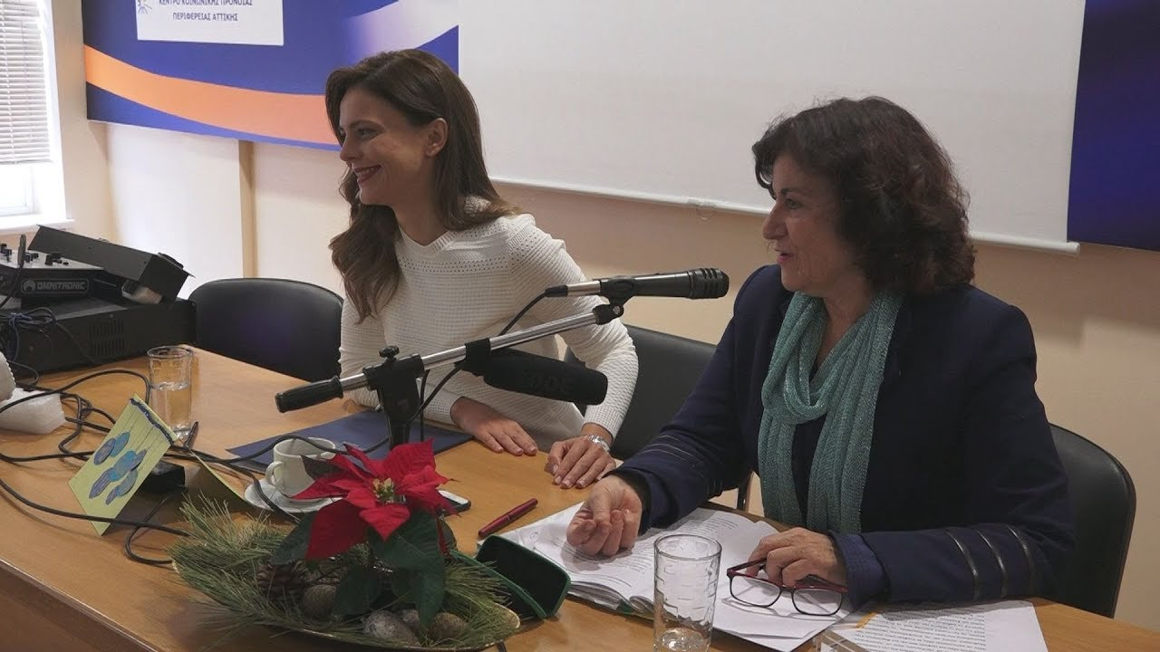 Συνέντευξη Τύπου  της υπ. Εργασίας Έφης Αχτσιόγλου και της αναπληρωτή υπ. Εργασίας Θ. Φωτίου