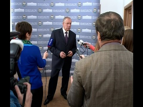 Губернатор Сергей Митин сегодня провел традиционный брифинг