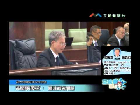 辯論保安領域第二輪發問 唐曉晴 ...