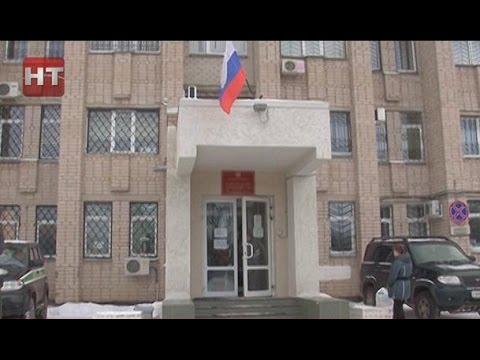 В Новгородском районном суде начался процесс по делу Николая Москалюка