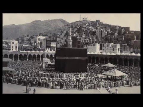 #فيديو : فيديو نادر.. الملك «سعود» يؤم المصلين بالحرم المكي