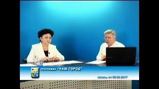 Светлана Карямян напомнила горожанам о вопросах безопасности детей летом