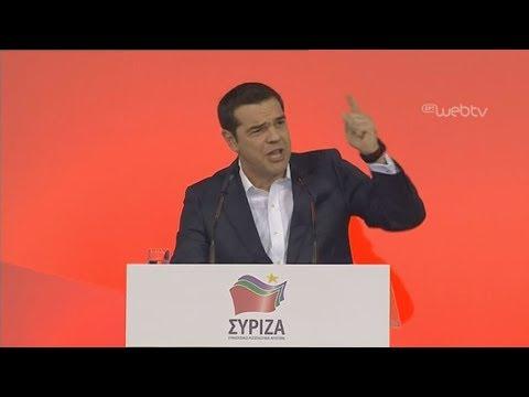 Αλ. Τσίπρας: Η Ελλάδα δεν θα γυρίσει πίσω, γίνεται ηγέτιδα δύναμη στα Βαλκάνια