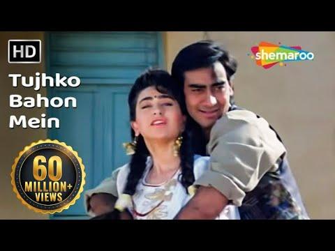 Tujhko Bahon Mein | Jigar (1992) | Ajay Devgan | Karishma Kapoor | Hindi Romantic Song