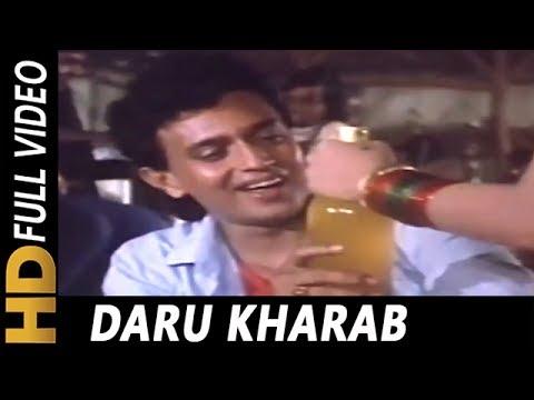 Video Daru Kharab | Kishore Kumar | Guru 1989 Songs | Mithun Chakraborty download in MP3, 3GP, MP4, WEBM, AVI, FLV January 2017