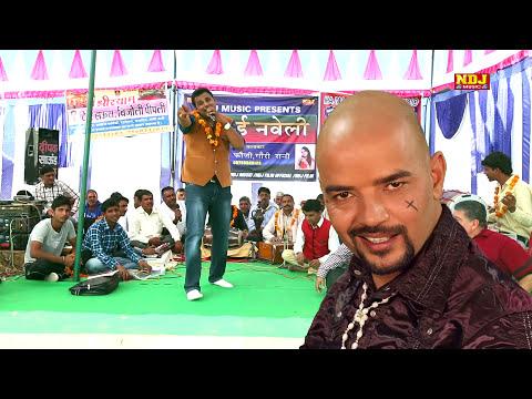 Video Mukesh Fouji Hit Ragni 2017 ! ऊँचा डाला पीपल का कदे झूल घल्या करती ! Haryanvi Ragni ! NDJ Music download in MP3, 3GP, MP4, WEBM, AVI, FLV January 2017