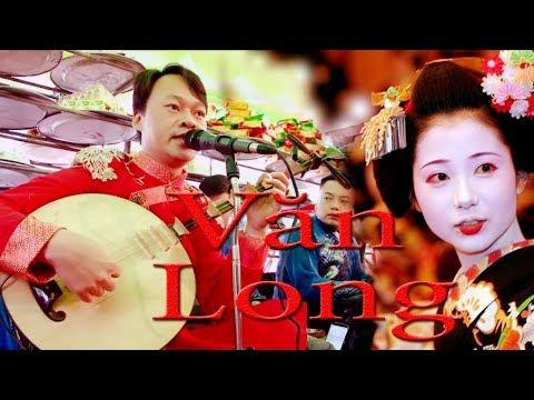 Thanh Long Cùng ekip Hành Hát Văn Hầu Đồng Thanh Đồng Trần Đức Thành Hầu Loan Giá Phụng - Thời lượng: 51:55.