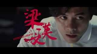 Nonton Full Strike trailer (English trailer) Film Subtitle Indonesia Streaming Movie Download