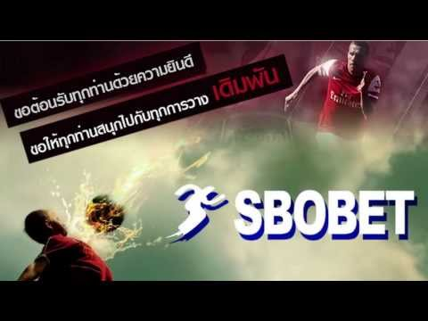 Sbobet-Society เว็บแทงบอล Sbobet ที่สมาชิกไว้ใจเป็นอันดับ 1