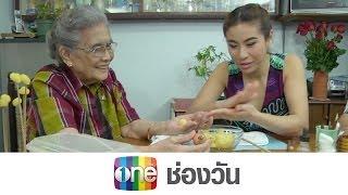 Food Prince 30 October 2013 - Thai Food