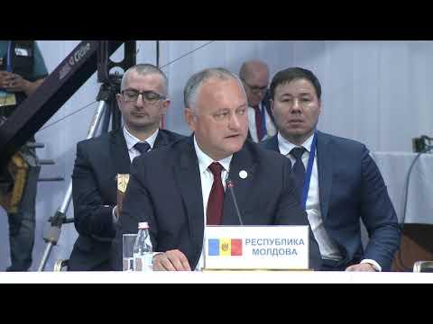 Alocuțiunea Președintelui Republicii Moldova, Igor Dodon, în ședința lărgită a Consiliului Suprem al Uniunii Economice Eurasiatice