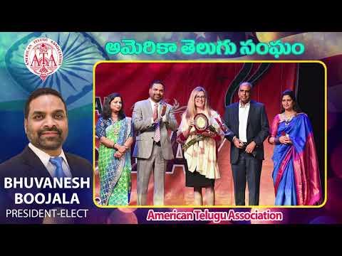 President-Elect | Bhuvanesh Boojala