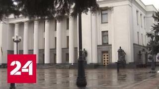 Депутаты Верховной рады предложили законопроект об исключительности украинского языка
