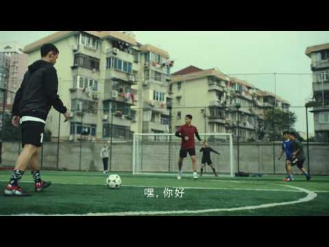 Adidas Commercial (2017) (Television Commercial)