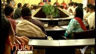 Tan Lok 25 December 2011 - Thai TV Show