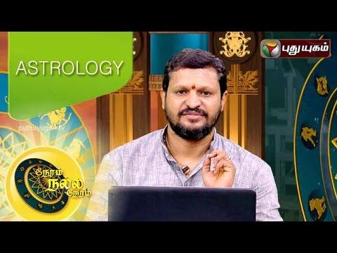 Neram-Nalla-Neram-30-07-2016-Puthuyugam-TV