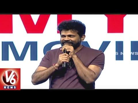 Sukumar Shocking Comments On Movie | Janatha Garage Movie Success Meet | V6 News