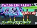 [ FLM+FLP ] SETTING E RAKHI HAMRA BHAI KE AWADHESH PREMI