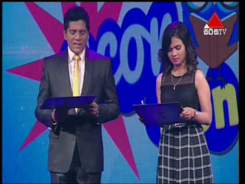 Econ Icon Sirasa TV