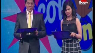 Econ Icon Sirasa TV 22nd October 2016