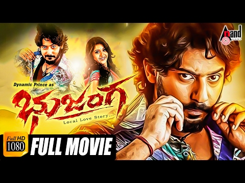 Bhujanga – ಭುಜಂಗ | Kannada New Movies 2017 | Prajwal Devaraj | Meghana Raj | Full HD