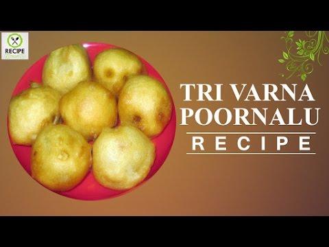 Tri Varna Poornalu | Aaha Emi Ruchi | Sweet Recipes in Telugu