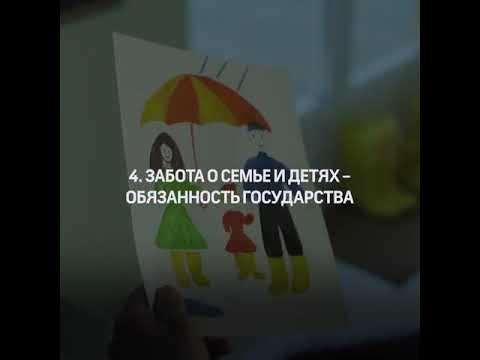 22 апреля 2020 года пройдёт Общероссийское голосование по внесению изменений в Конституцию