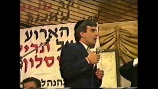 יחיאל נהרי – קול המבשר