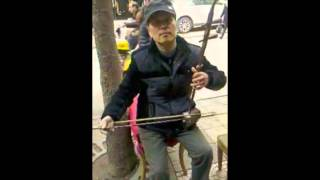 Anqing China  City pictures : Erhu in Anqing, China