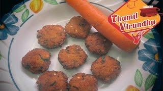 paruppu vadai in tamil - masal vadai recipe
