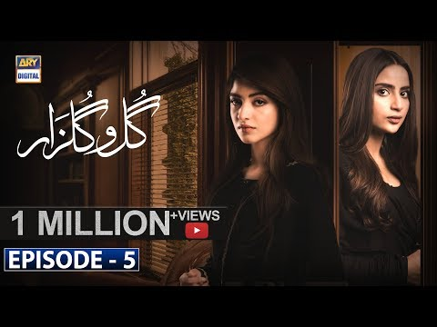 Gul-o-Gulzar | Episode 5 | 11th July 2019 | ARY Digital Drama