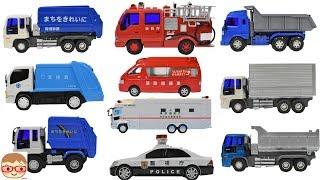 20sarasa(にーさら)の働く車のおもちゃの動画だよ♪ゴミ収集車やダンプトラック、フォークリフトがトミカを運んでくるよ!パトカー、救急車、消防車、ショベルカー、白バイ、ヘリコプター、クレーン車、ブルドーザー、ホイールローダーまど、色々なはたらくくるまを運んでくるよ(⌒▽⌒)車のおもちゃ大好きな、幼児、子供向け動画です☆彡−−−−−−−−−−−−−−↓こちらの動画も人気です♪↓−−−−−−−−−−−−はたらくくるま(働く車)のおもちゃ のりもの ブーブー 重機 ショベルカー,ユンボ,ミキサー車,レッカー車,ダンプ,ゴミ収集車,バックホー,https://www.youtube.com/watch?v=tR-cJgMXkpIはたらくくるま ゴミ収集車、トラック、パトカー、救急車、消防車、ショベルカー、ダンプカー、ミキサー車、自動車が坂を下る!働く車の紹介! にーさら 20sarasahttps://www.youtube.com/watch?v=1gWF74XxQkgはたらくくるまのラジコン!人気の ショベルカー,ホイールローダー,消防ポンプ自動車,クレーン車,ダンプトラック,ゴミ収集車,コンクリートミキサー車( 水泥車)を紹介!https://www.youtube.com/watch?v=UivgjNkb5sk−−−−−−−−−−−−−−−−−−−−−−−−−−−−−−−−−−−−−−−−−−−−−−−◆チャンネル登録はこちら↓(Subscribe)http://goo.gl/mTUINt◆にーさらのツイッター↓(Twitter)https://twitter.com/20sarasa