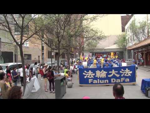 2015 Montreal Falun Dafa Day Parade