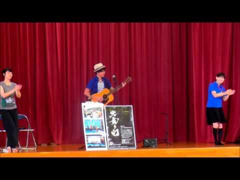 『光舞う町』 雲南せいねんだん 大東小学校コンサート