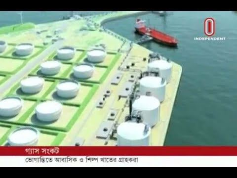 RPGS failed to resolve Gas crisis in 10 days (14-11-2018) Courtesy: Independent TV