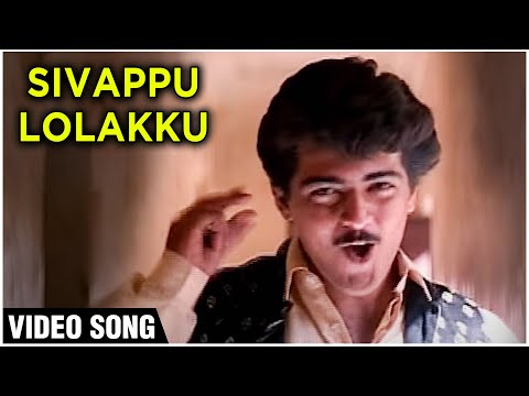 Ajith in Sivappu Lolakku - Kadhal Kottai - Superhit Tamil Songs
